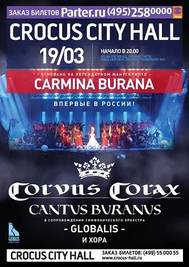 19.03.2013 CORVUS CORAX Мировая премьера оперы!