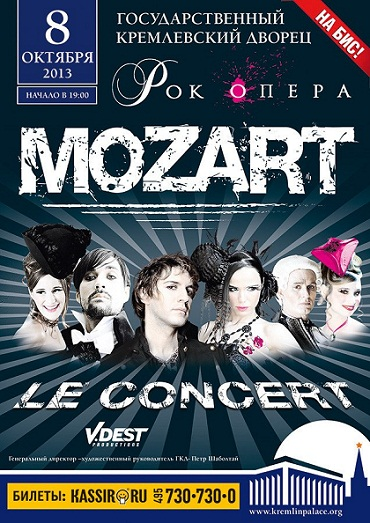 http://static.musicforums.ru/agora/forums/mfor/afisha/notes/732148.mkwwnqh1g7i.jpg