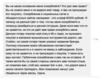 snimok_ekrana_20190522_v_111126.png