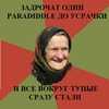 babushka_22583191_orig_.jpeg