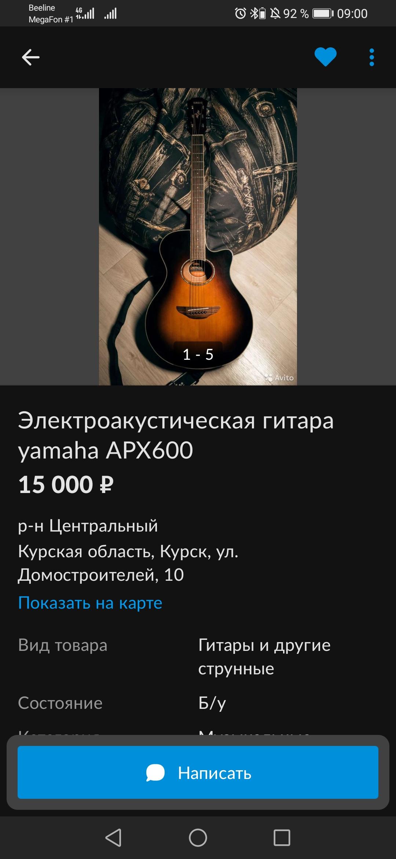 screenshot_20210112_090051_comavitoandroid.jpg