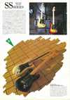 cat_1982tokai_page36.jpg