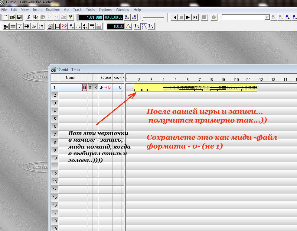 Casio xw p1 инструкция на русском скачать