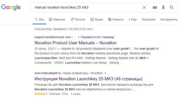 novation_support2.jpg
