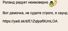 screenshot_20210113_at_114239.png