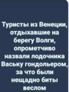 screenshot_20200515_at_094657.png