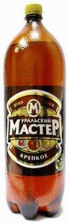 uralskiiy_master_2.jpg