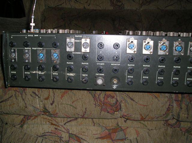 продам Пульт Электроника ПМ-03