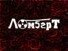 lombart_logo.jpg